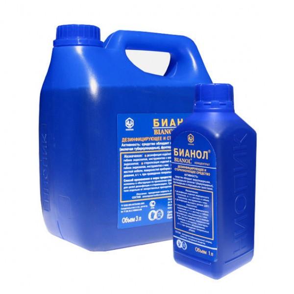 Бианол 3л.дезинфицирующее средство