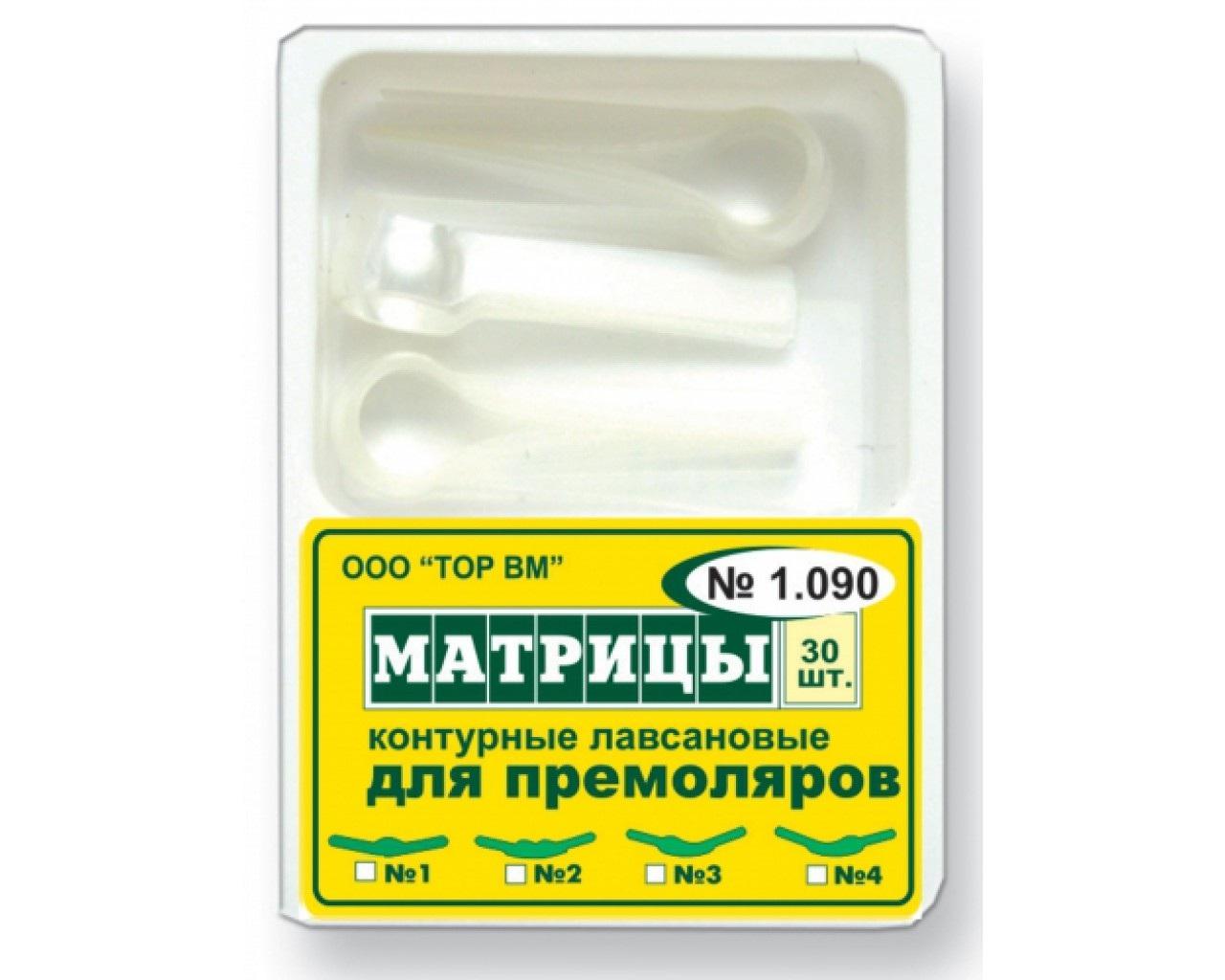 ТОР-1.090 Ф.4 Матрицы пластиковые контурные для премоляров выступ слева (30шт.)