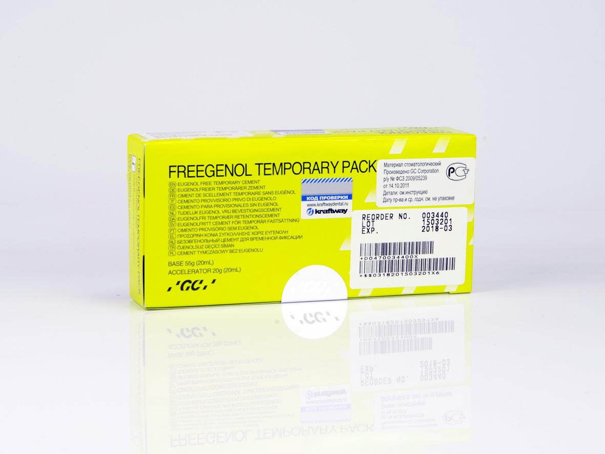 Freegenol (без эвгенола)-55 г основы, 20 г катализатора, 2.5 мл очистителя, аксессуары, GC