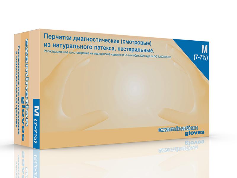 Перчатки Sempercare ХS (5/6)-100шт.в ассортименте,двойного хлорирования